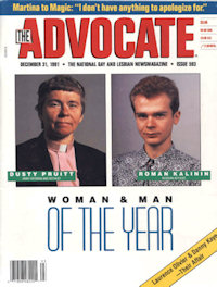 Advocate - Woman of the Year